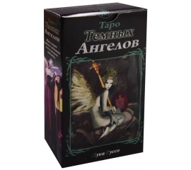 Таро Темных ангелов Dark Angels Tarot Италия